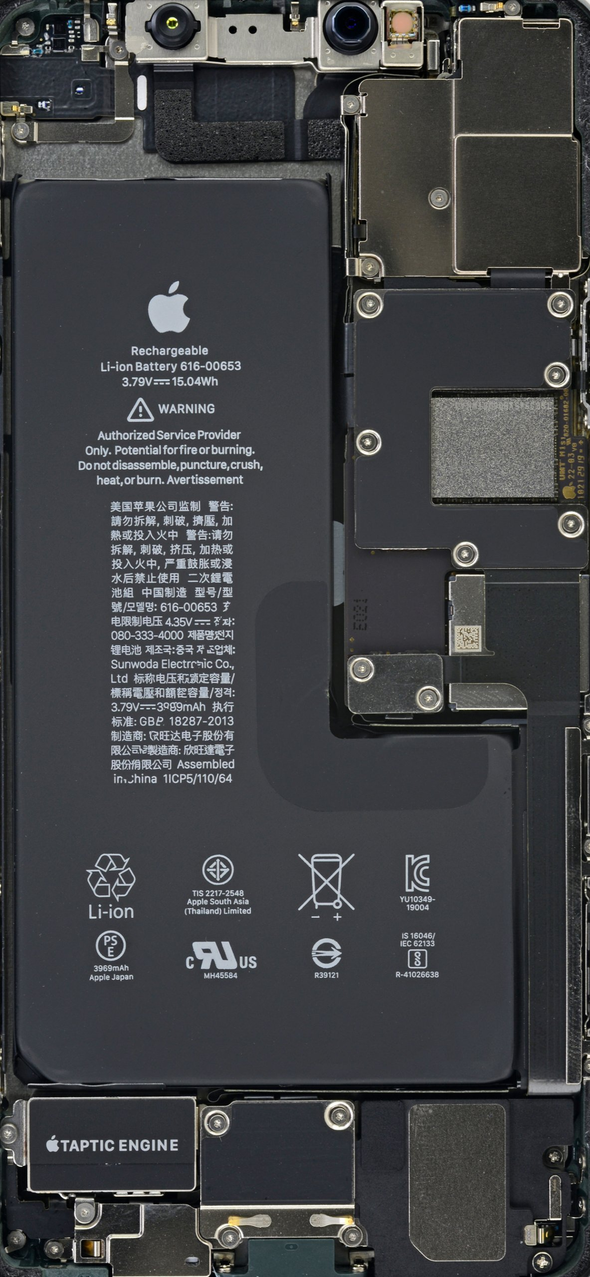 The internals of an iPhone 11 Pro Max.