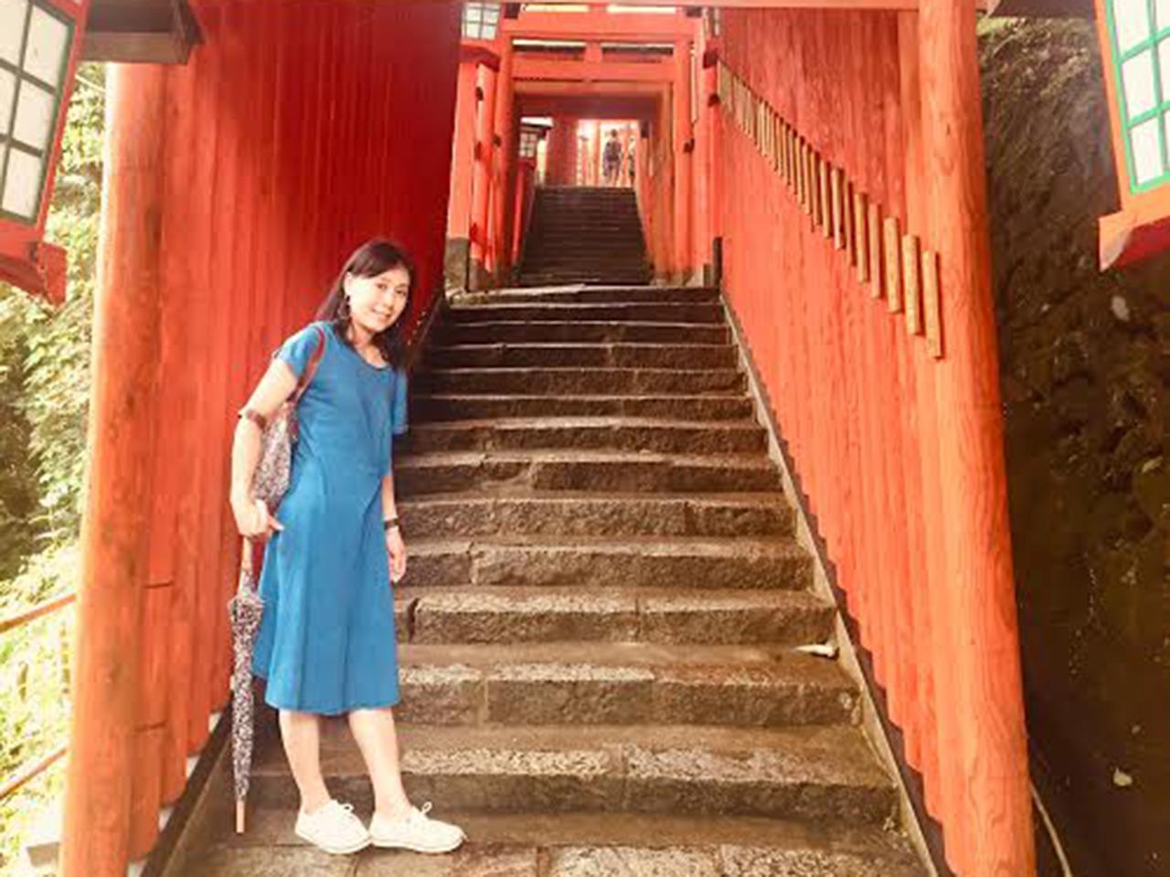 Midori in Japan